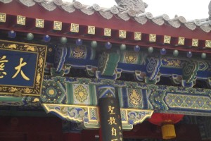 The Big Wild Goose pagoda has the most fabulous painted eaves