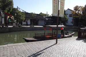 sampan in water village nr Shanghai