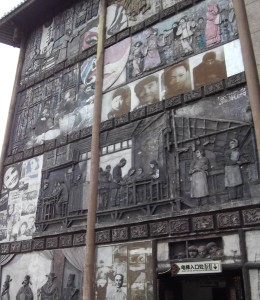 Collaged mural on the front of the old opera house in Chongqing