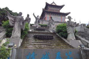 Poets statues White Emperor City China
