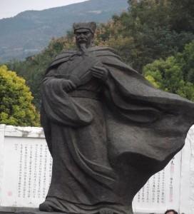 Zhuge Liang WEC