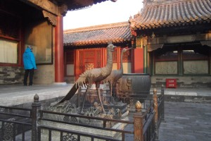 Courtyard bird statues Forbidden City Western Palaces