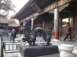 courtyard dragon forbidden city