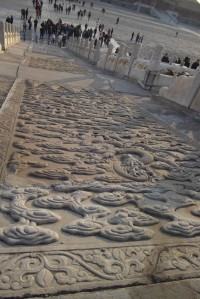 dragon pathway Forbidden City