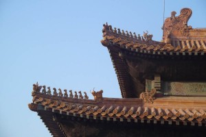 roof detail Forbidden City